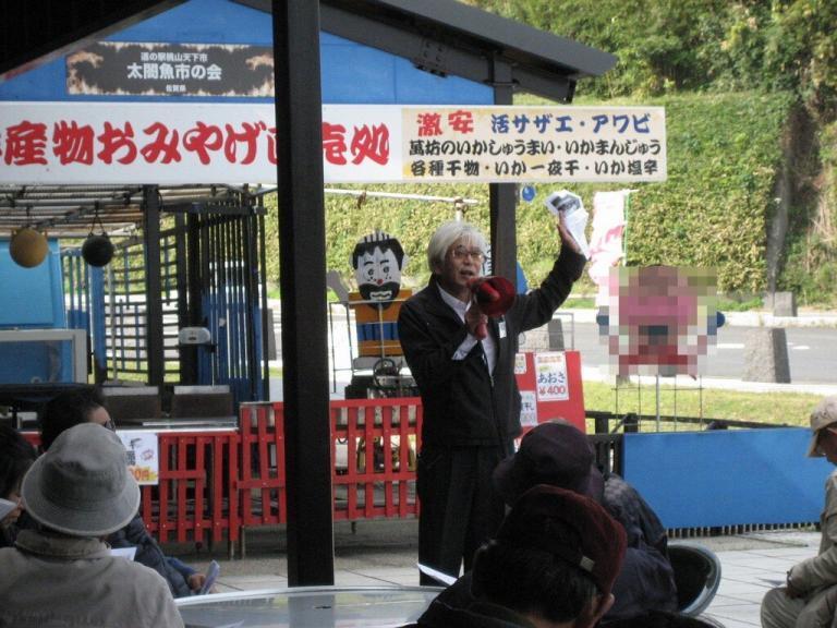道の駅桃山天下市へ研修に来ていただきました