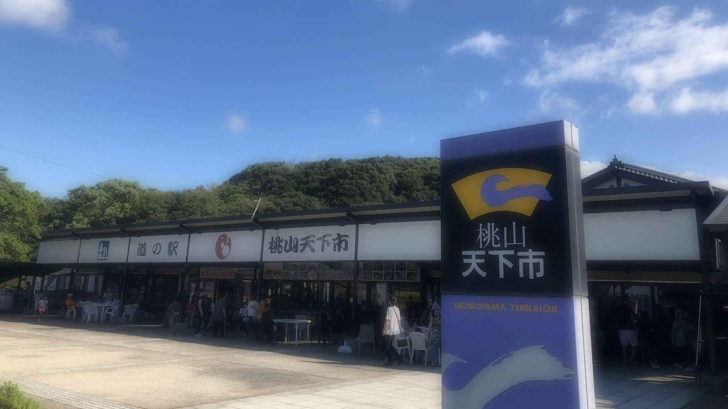 唐津くんち期間中の道の駅桃山天下市への迂回ルート