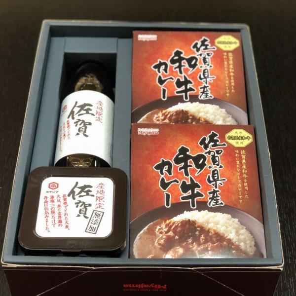佐賀県産和牛カレー、醤油、味噌セット