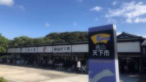 9月7日(月)は台風10号の接近に伴い臨時休業いたします