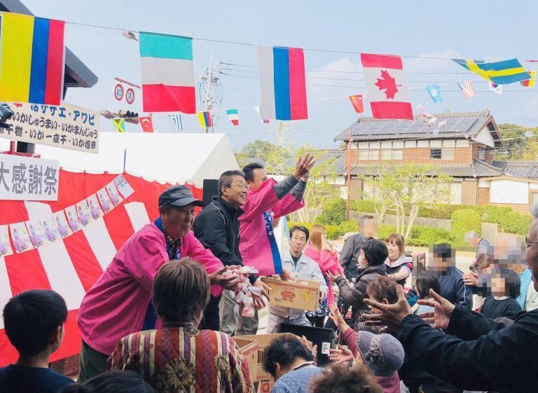 道の駅桃山天下市23周年大感謝祭