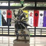 名護屋城スタンプラリー「コスプレ撮影会」10月25日開催