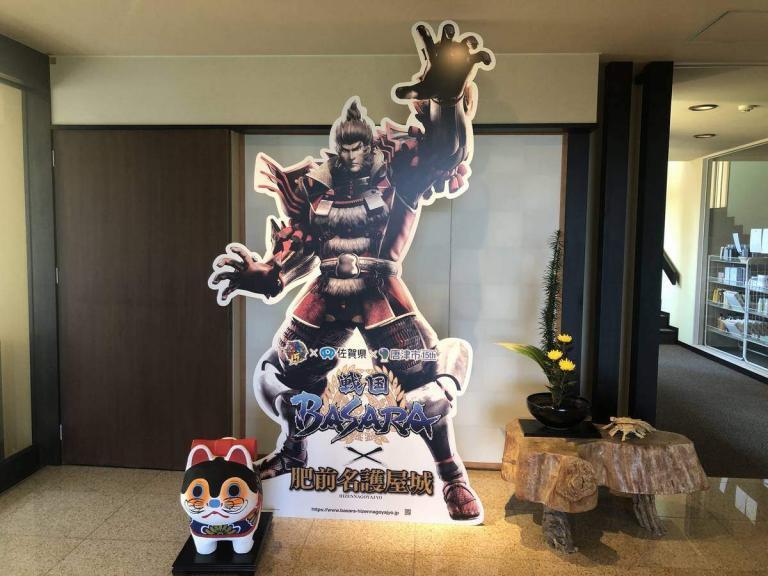 「戦国BASARA」肥前名護屋城スタンプラリー2020全制覇!