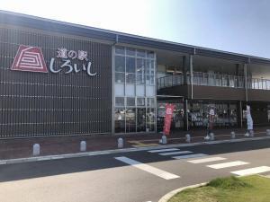 道の駅交流!道の駅しろいしで道の駅桃山天下市の商品をご購入できます。