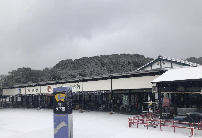 1月9日(土)は、積雪のため臨時休業いたします。